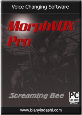 aics5中文版序列号_如何注册激活MorphVOX Pro中文版的序列号密钥?_变音大师官网