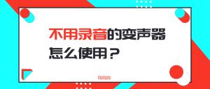 默认标题_公众号封面首图_2019.07.02