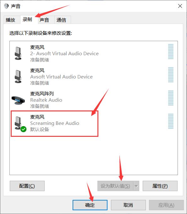 MorphVOX Pro里的文件变音功能怎么使用400